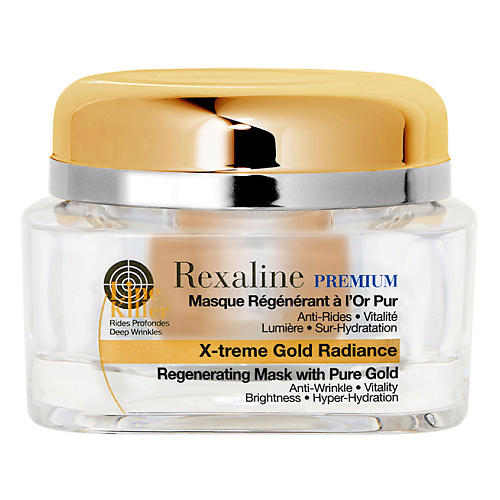 REXALINE Маска PREMIUM LINE-KILLER X-Treme Gold Radiance для регенерации и восстановления кожи с чистым золотом